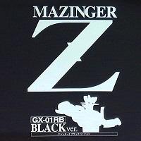 超合金魂 GX-01RB リニューアル マジンガーZ ブラック