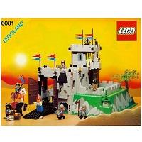LEGO 6081 King's Mountain Fortress