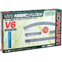 20-865 V6 外側複線用エンドレスセット