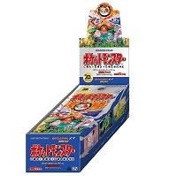 ポケモンカードゲームXY BREAK コンセプトパック ポケットモンスターカードゲーム 20th Anniversary BOX