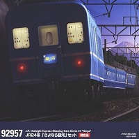 TOMIX 92957 JR24系 さよなら銀河 10両セット