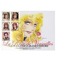 ベルサイユのばら GRAND HISTORY TAKARAZUKA REVUE 1974-2001 DVD-BOX