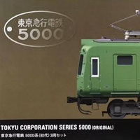 TOMIX 東京急行電鉄 5000系 初代 3両セット