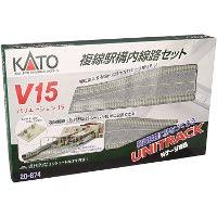 20-874 V15 複線駅構内線路セット