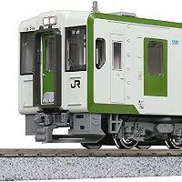 3-521 キハ110 200番台 M+T 2両