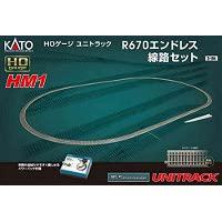 3-104 HM-1 R670 エンドレス線路セット