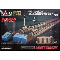 3-131 HV-21 HOユニトラック3灯式自動信号機Sセット