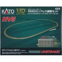 3-115 HV-5 R550 エンドレス線路セット