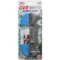 20-891 CV2 ユニトラックコンパクト 交換線電動ポイントセット