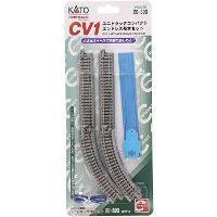 20-890 CV1 ユニトラックコンパクト エンドレス基本セット