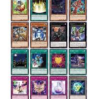 遊戯王カード トーナメントパック2019 Vol.1