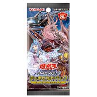 遊戯王カード デッキビルドパック インフィニティ チェイサーズ
