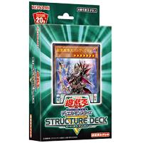 遊戯王カード ストラクチャーデッキR ロード オブ マジシャン