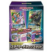 ポケモンカードゲーム サン&ムーン TAG TEAM GX スターターデラックスセット