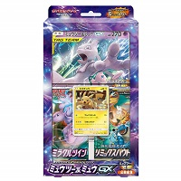 ポケモンカードゲーム サン&ムーン スペシャルジャンボカードパック ミュウツー&ミュウGX