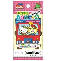 どうぶつの森 amiiboカード サンリオキャラクターズコラボ 1パック