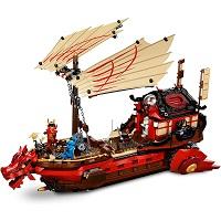 LEGO 71705 空中戦艦バウンティ号