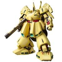 MG 1/100 PMX-003 ジ・O