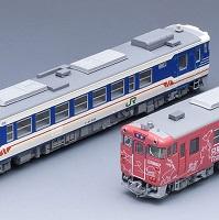TOMIX 98958 JR キハ40系ディーゼルカー キハ40新潟色 青 キハ48只見縁結び セット