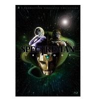 スペクトルマン Blu-ray BOX 初回限定版