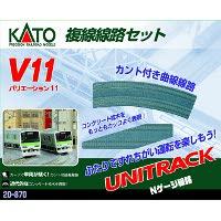 20-870 V11 複線線路セット R414/381