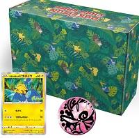 ポケモンカードゲーム ソード & シールド オコヤの森のセレビィ & ザルード シリアルコード付き特別前売券 セブンイレブンセット
