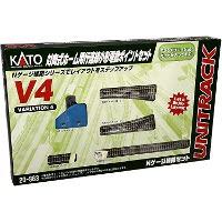 20-863 V4 対向式ホーム用行違線電動ポイントセット