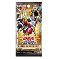 遊戯王OCG デュエルモンスターズ LIGHTNING OVERDRIVE