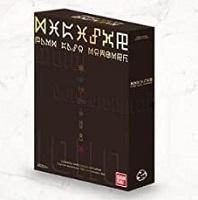 デジタルモンスターカードゲーム デジモン 15th アニバーサリーセット