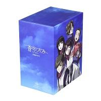 蒼穹のファフナー シリーズ 究極BOX 初回生産限定版 Blu-ray