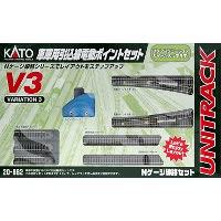 20-862 V3 車庫用引込線電動ポイントセット
