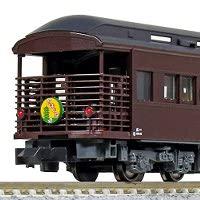 10-1500 35系4000番台 SL やまぐち 号 5両