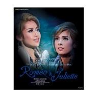 宝塚歌劇 ロミオとジュリエット 2012 Special Blu-ray