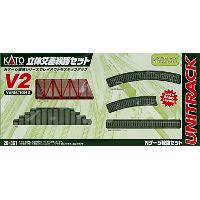 20-861 V2 立体交差線路セット