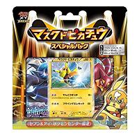 ポケモンカードゲームXY BREAK マスクド ピカチュウ スペシャルパック