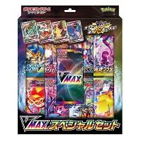 ポケモンカードゲーム ソード & シールド VMAXスペシャルセット