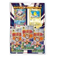 ポケモンカードゲームXY BREAK 20th Anniversary MヤドランEX + なみのりピカチュウ スペシャルパック
