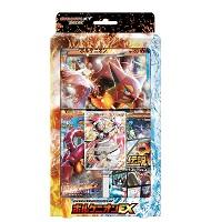 ポケモンカードゲームXY BREAK スペシャルジャンボカードパック ボルケニオンEX