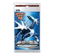 ポケモンカードゲームDP 拡張パック 時空の創造 ダイヤモンドコレクション 1パック