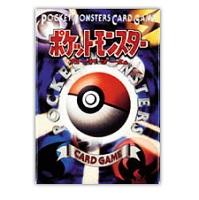 ポケットモンスターカードゲーム 第1弾 スターターパック