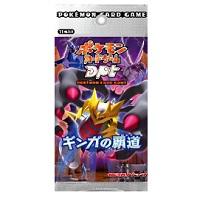 ポケモンカードゲームDPt 拡張パック ギンガの覇道 1パック