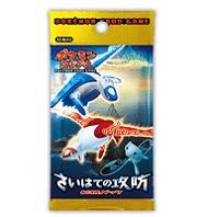 ポケモンカードゲーム 拡張パック さいはての攻防 1パック