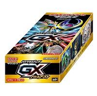ポケモンカードゲーム サン & ムーン ハイクラスパック GXバトルブースト BOX
