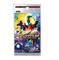 ポケモンカードゲームDP 拡張パック ひかる闇 1パック
