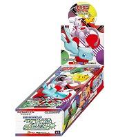 ポケモンカードゲーム サン&ムーン 強化拡張パック ひかる伝説 BOX