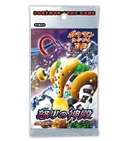 ポケモンカードゲームDP 拡張パック 怒りの神殿 1パック