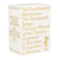 劇場版 名探偵コナン 20周年記念 Blu-ray BOX THE ANNIVERSARY COLLECTION vol.1