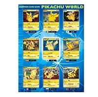 ポケモンカードゲーム ポケモンカードゲーム ピカチュウ ワールド