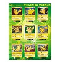 ポケモンカードゲーム ピカチュウ ワールド セブン イレブン ポケモンセンター オリジナルバージョン