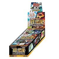 ポケモンカードゲームXY BREAK コンセプトパック 幻 伝説ドリームキラコレクション BOX